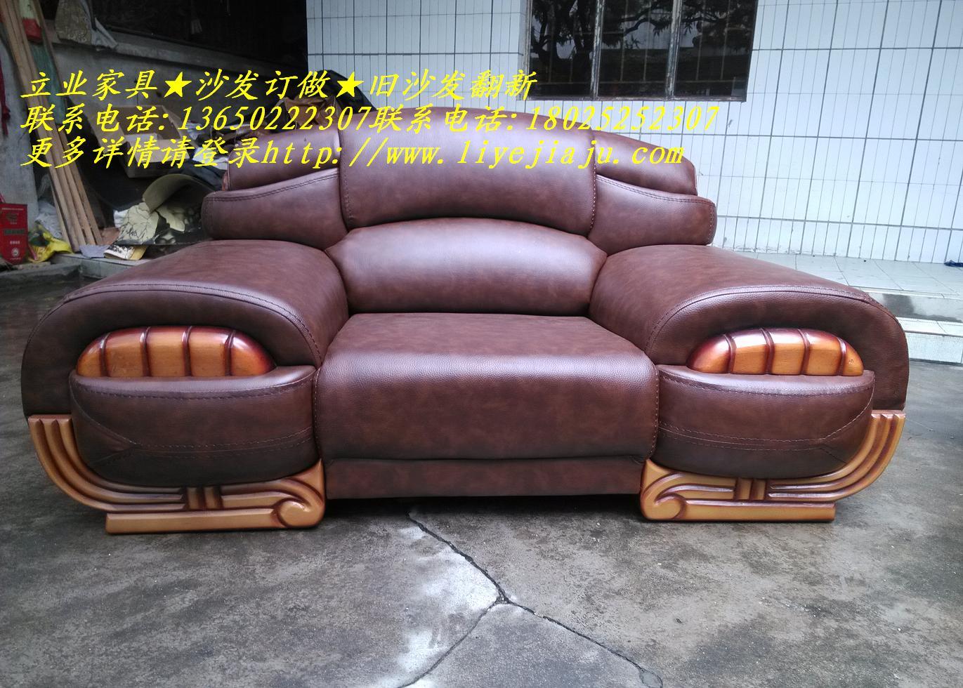 东坑皮沙发维修翻新,沙发换皮换布护理保养