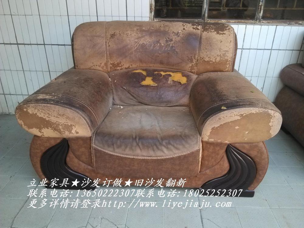 园洲皮沙发维修翻新,沙发换皮换布护理保养